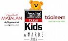 Time Out Dubai Kids Awards 2015