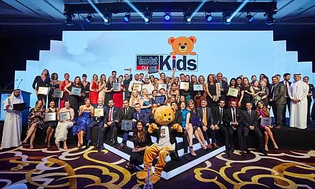 2016_kidswinners