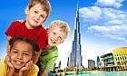 Burj Daycare Nursery