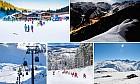 Family skiing holidays 2017