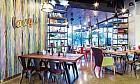 Revo Café