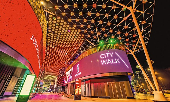 10 reasons to visit City Walk