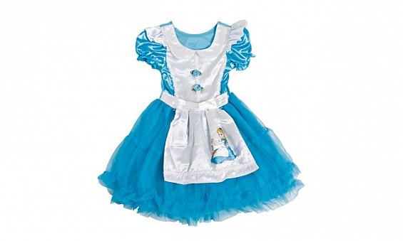 Alice in Wonderland, Dhs150