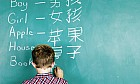 Future Kids say 'Ni Hao' to Chinese