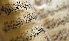 Learning arabic in school