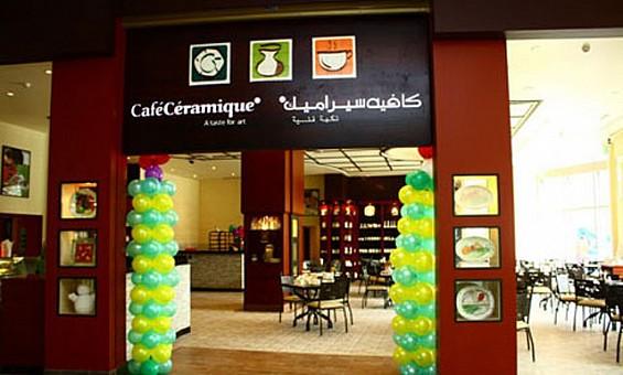 Café Ceramique:  With its...