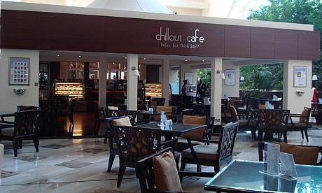Chillout Café image