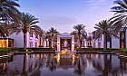 The Chedi Muscat Image