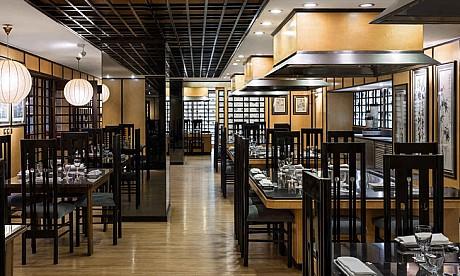 Shogun Japanese Restaurant image