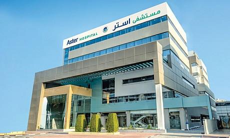 aster_hospital