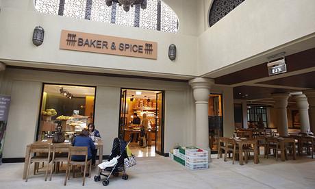 bakerspicmanzel
