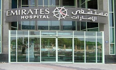 2013_emirateshospital