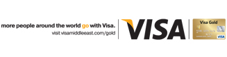 Visa_Gold_E